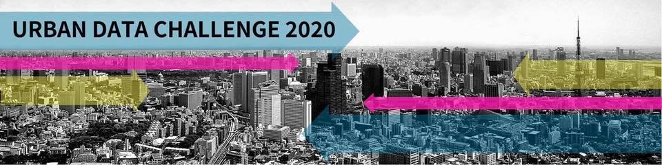 アーバンデータチャレンジ2020 (UDC2020)